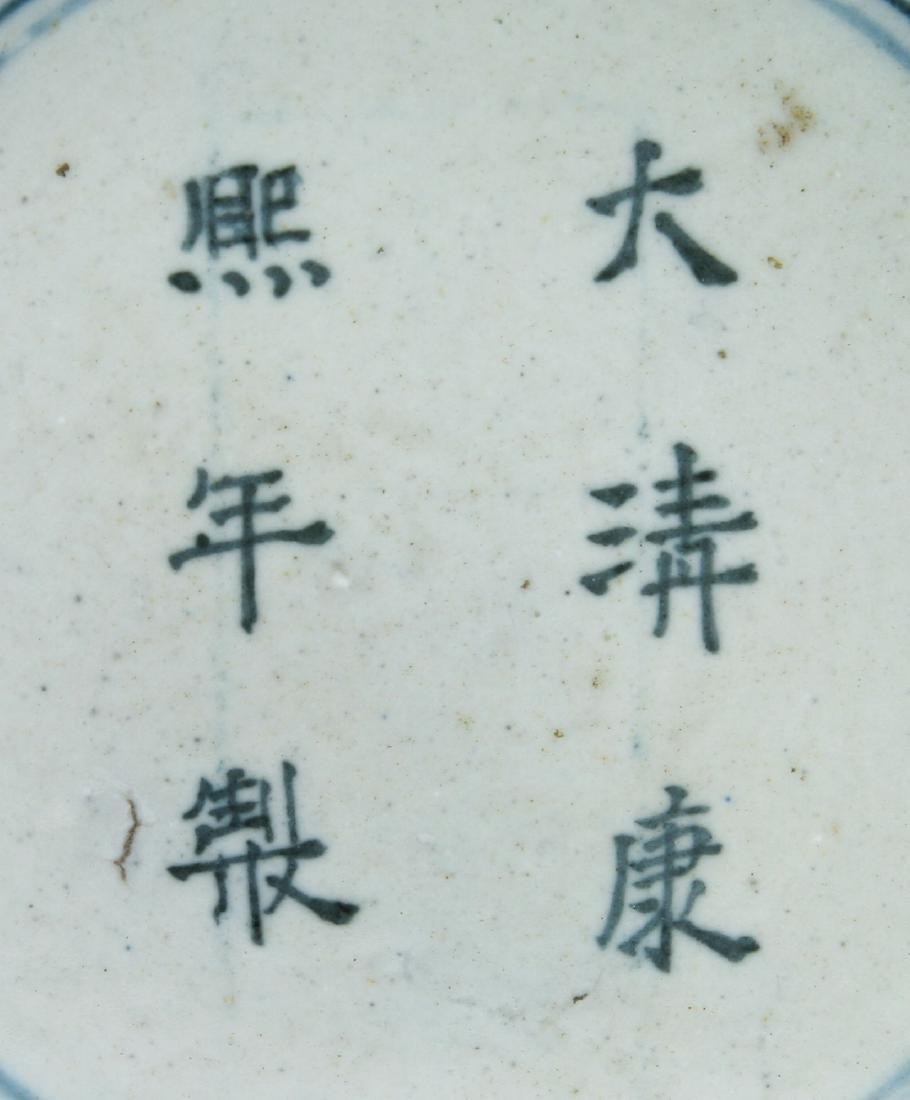 A Big Chinese Black Glazed Porcelain Vase - 5