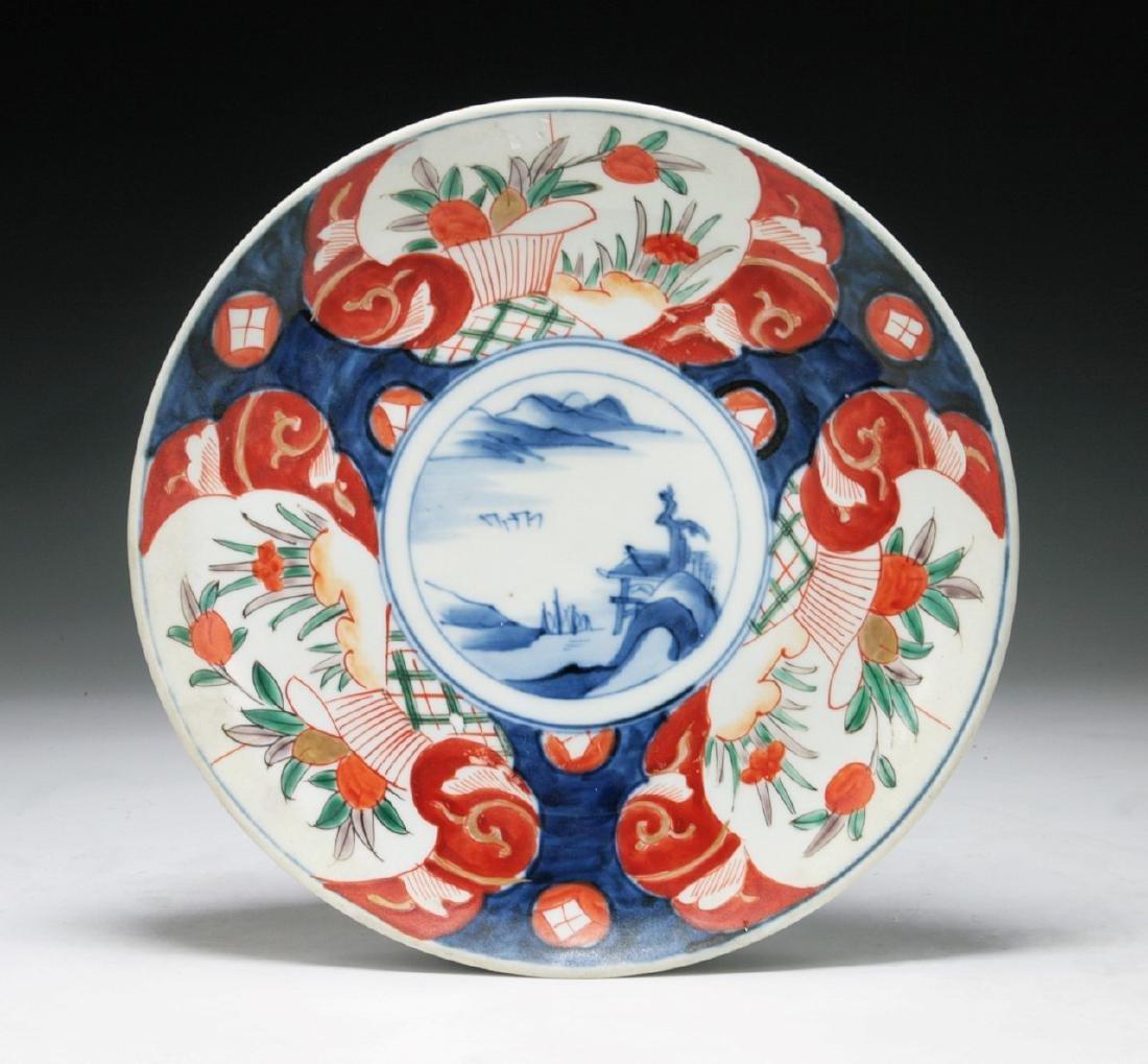 A Japanese Imari Porcelain Plate