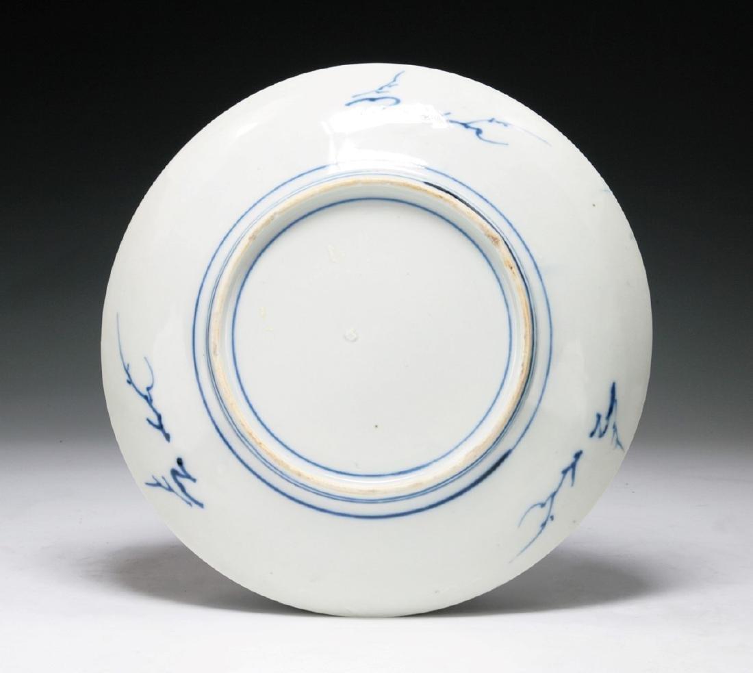 A Japanese Imari Porcelain Plate - 2