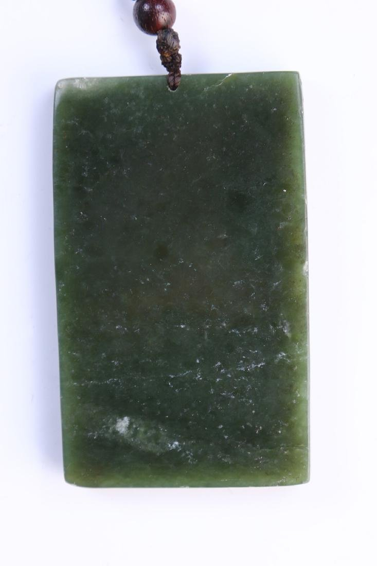 A SPINACH JADE PENDANT - 2