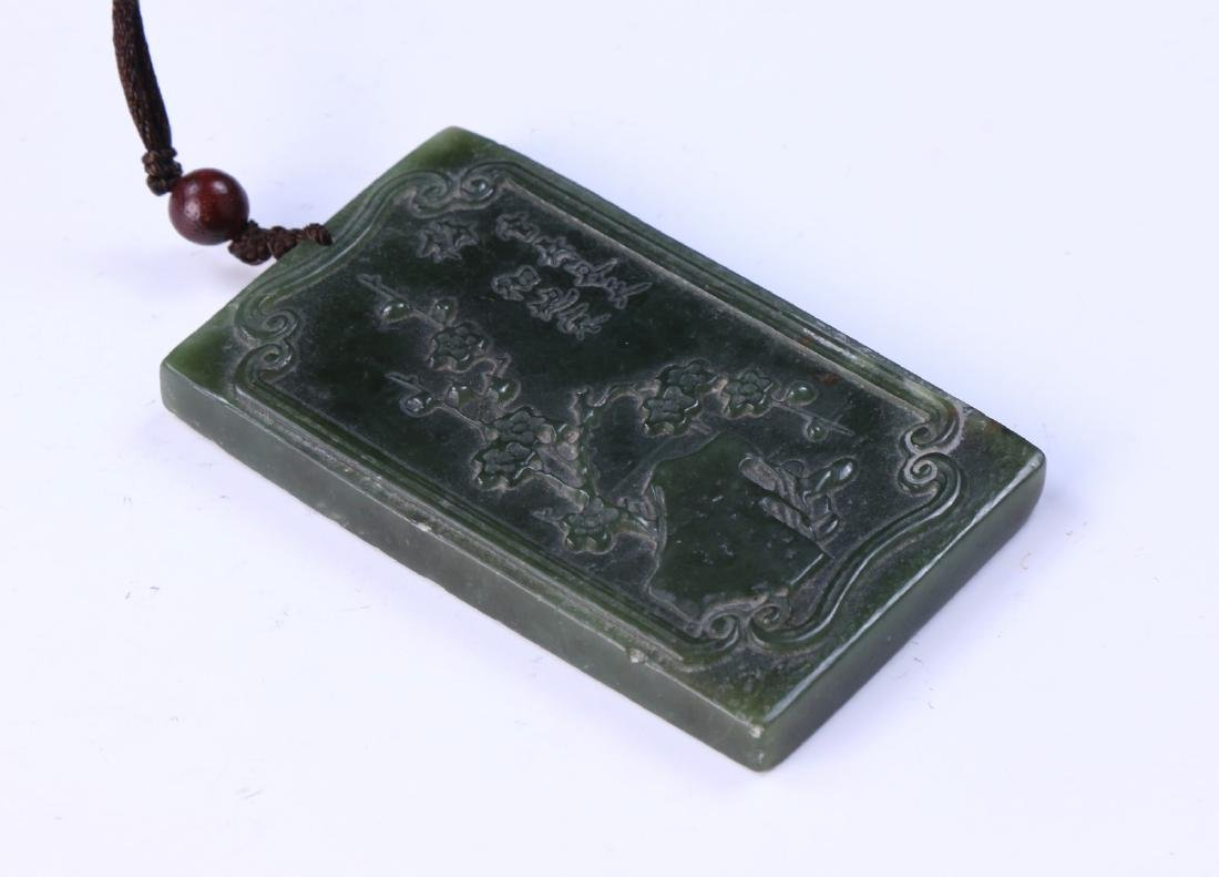 A SPINACH JADE PENDANT - 3