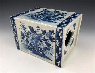 A CHINESE BLUE WHITE GLAZED PORCELAIN PILLOW
