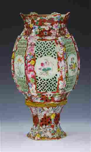 A CHINESE FAMILLE ROSE PORCELAIN LAMPSHADE
