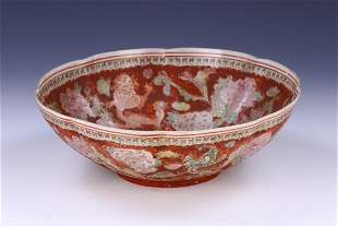 A CHINESE RED EGGSHELL BOWL