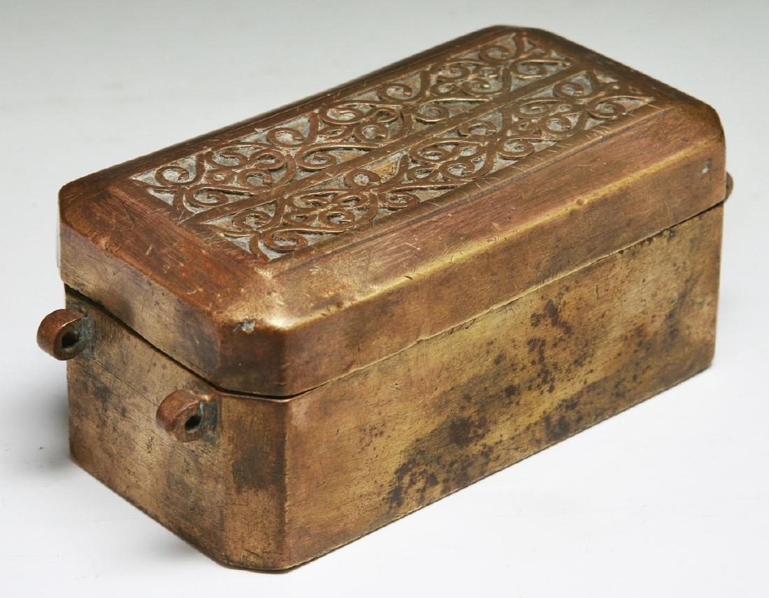 A CHINESE BRASS BOX WITH COVER