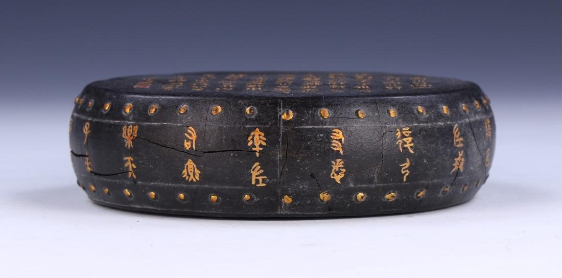A CHINESE GILT INK BRICK - 2
