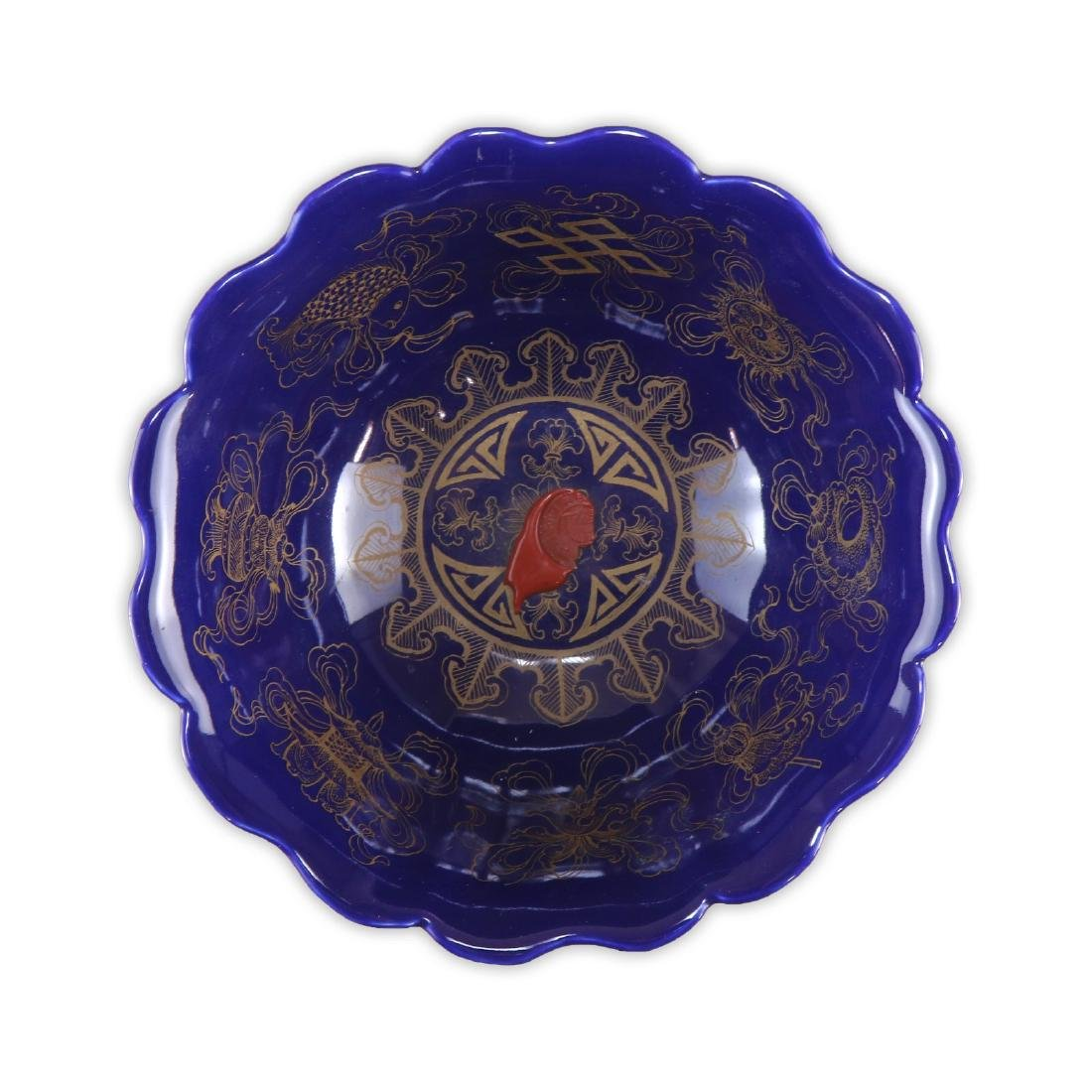 A FINE CHINESE GILT ON BLUE GLAZED PORCELAIN BOWL - 4