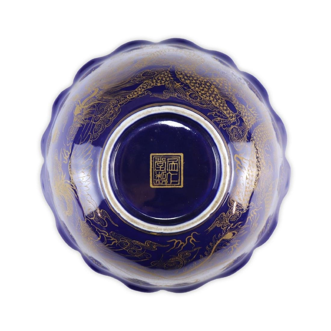 A FINE CHINESE GILT ON BLUE GLAZED PORCELAIN BOWL - 5