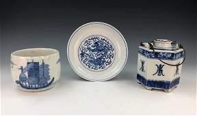 THREE 3 CHINESE BLUE  WHITE GLAZED PORCELAIN ITEMS