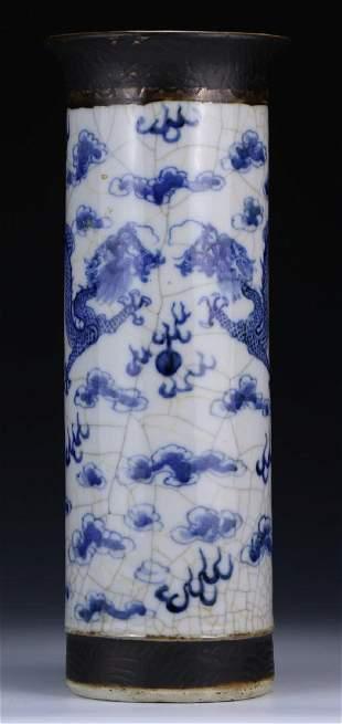 A Chinese Blue White Porcelain Vase