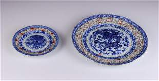 Two 2 Chinese RiceGlaze Porcelain Plates