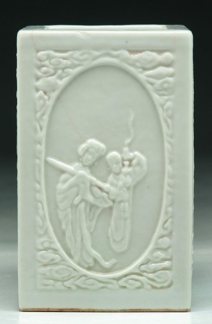 A CHINESE WHITE GLAZED PORCELAIN BRUSH POT - 2