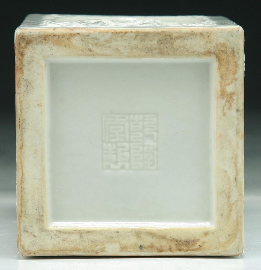 A CHINESE WHITE GLAZED PORCELAIN BRUSH POT - 3