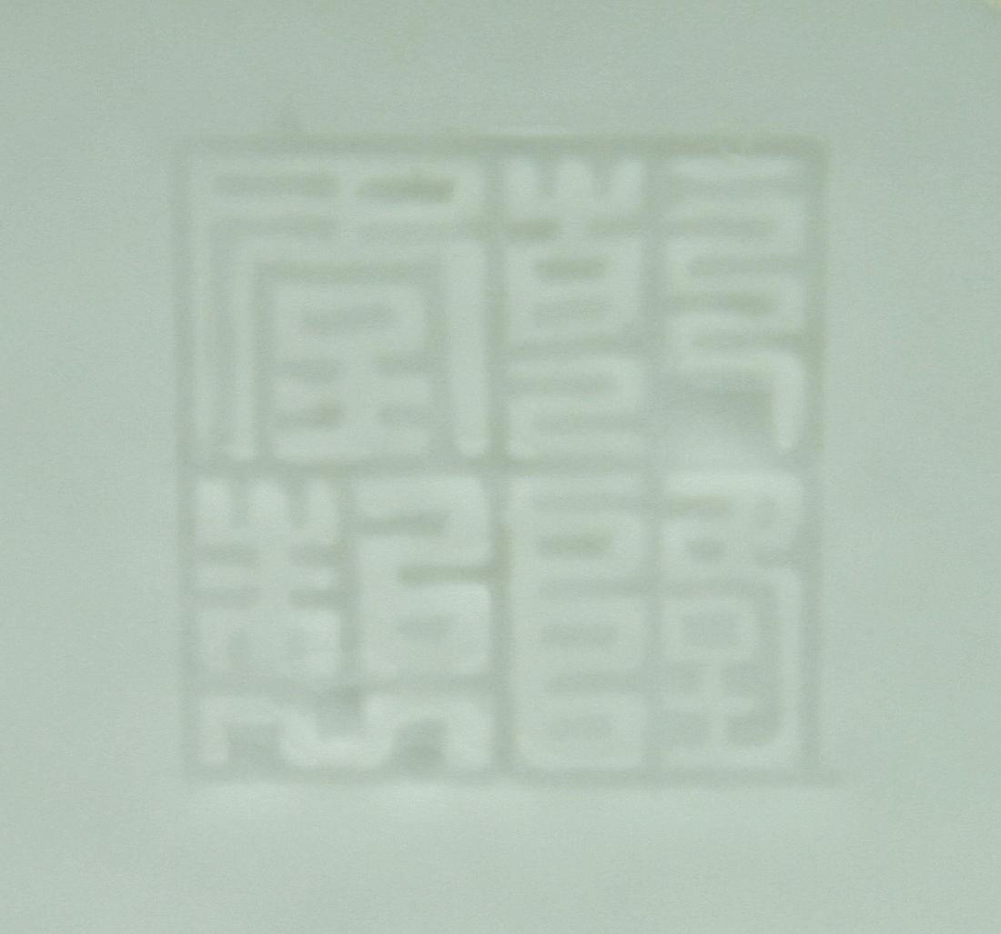 A CHINESE WHITE GLAZED PORCELAIN BRUSH POT - 4