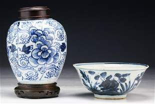 TWO 2 CHINESE BLUE WHITE PORCELAIN JAR BOWL