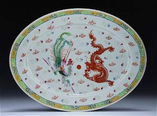 A CHINESE FAMILLE ROSE PORCELAIN PLATTER