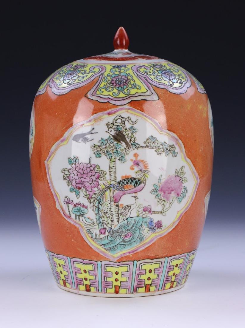 A CHINESE FAMILLE ROSE PORCELAIN LIDDED JAR - 2