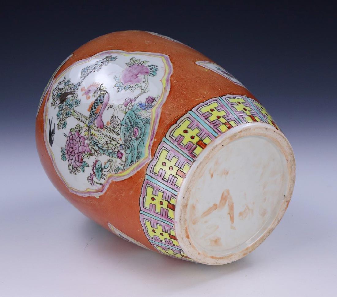 A CHINESE FAMILLE ROSE PORCELAIN LIDDED JAR - 4