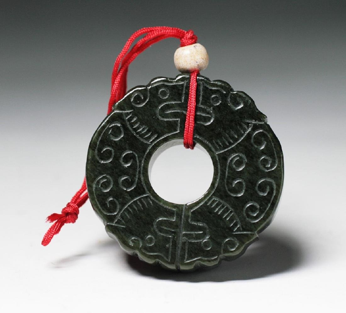 A Chinese Archaic Dark Green Jade Pendant - 2