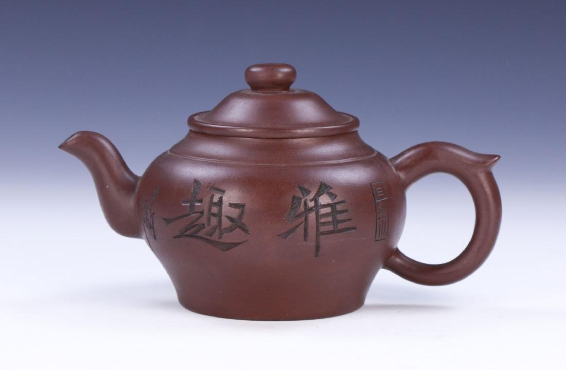 A CHINESE YIXING ZISHA TEAPOT