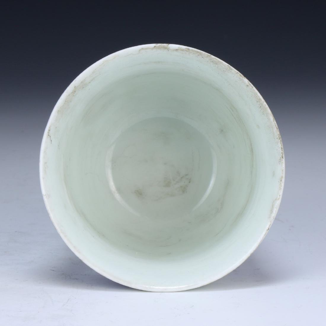A CHINESE BLUE & WHITE PORCELAIN CUP - 2
