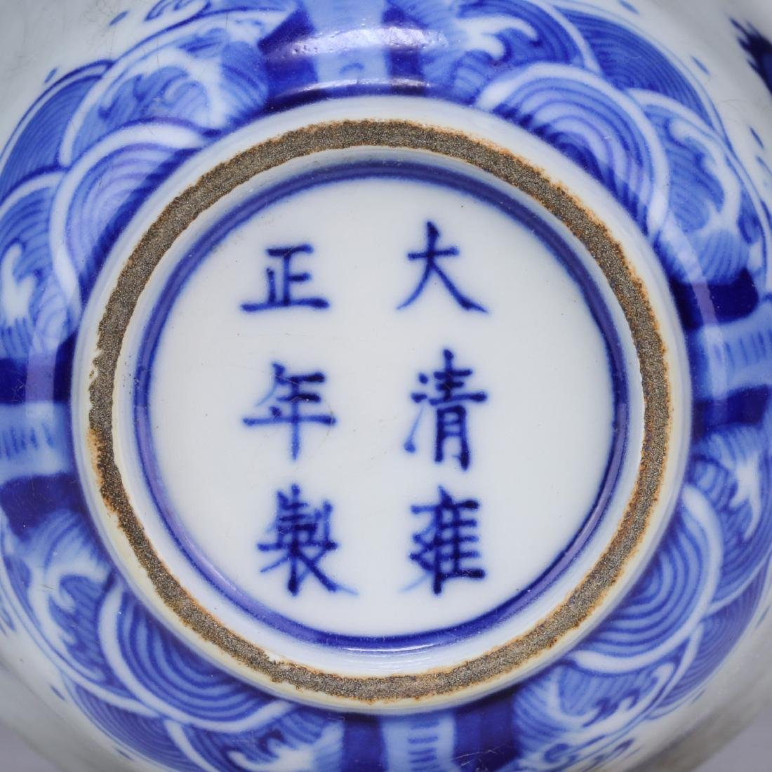 A CHINESE BLUE & WHITE PORCELAIN CUP - 3