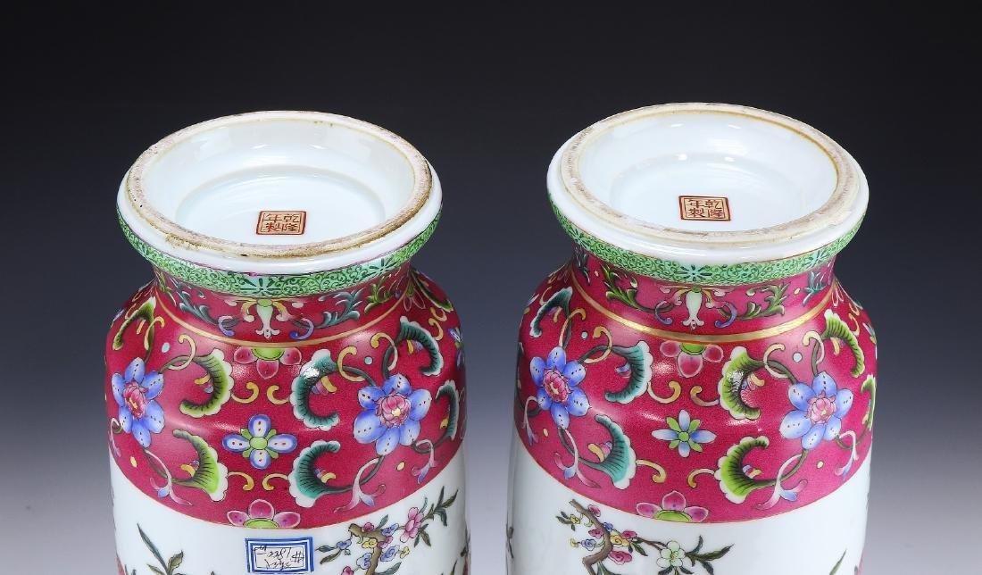 Pair Big Chinese Famille Rose Porcelain Vases - 4