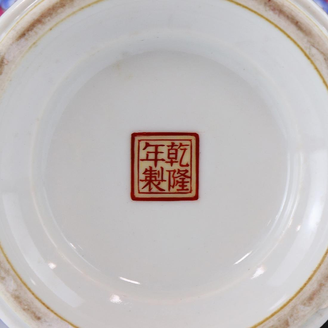 Pair Big Chinese Famille Rose Porcelain Vases - 5