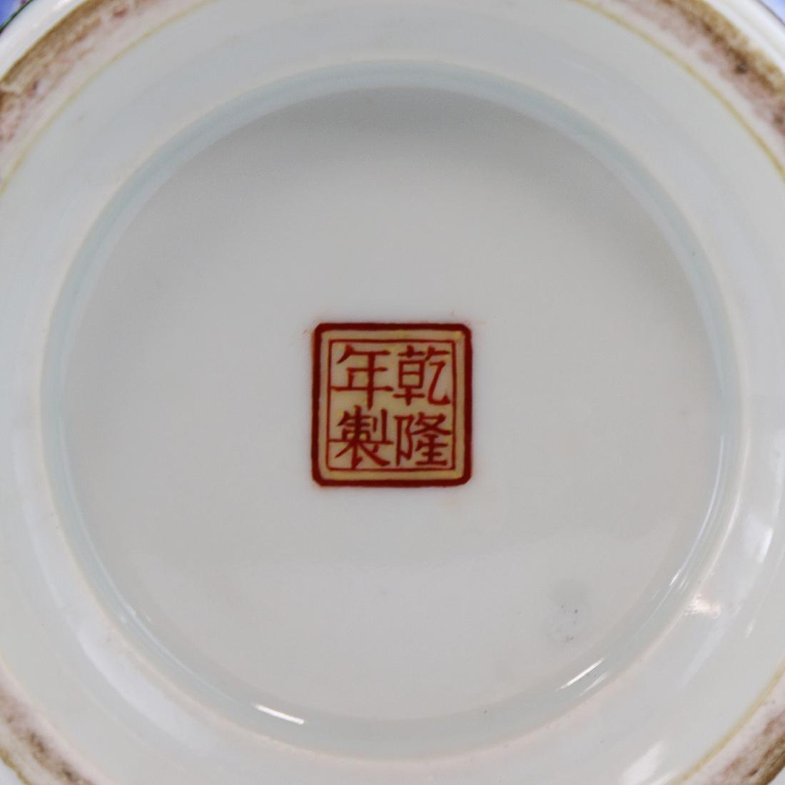 Pair Big Chinese Famille Rose Porcelain Vases - 6