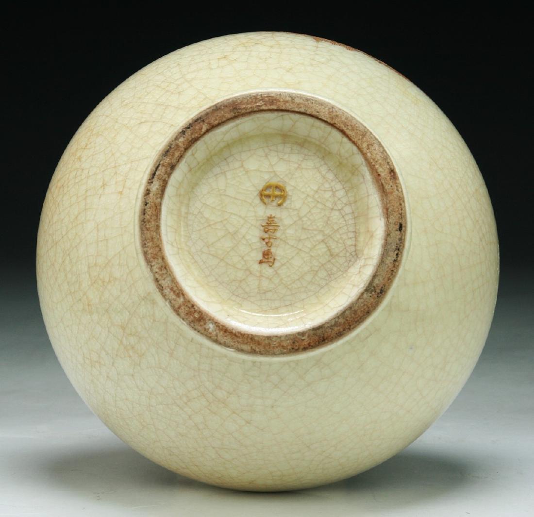 A Japanese Gilt Porcelain Vase - 3