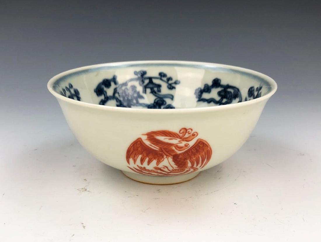 A CHINESE BLUE & WHITE WITH IRON RED PORCELAIN BOWL