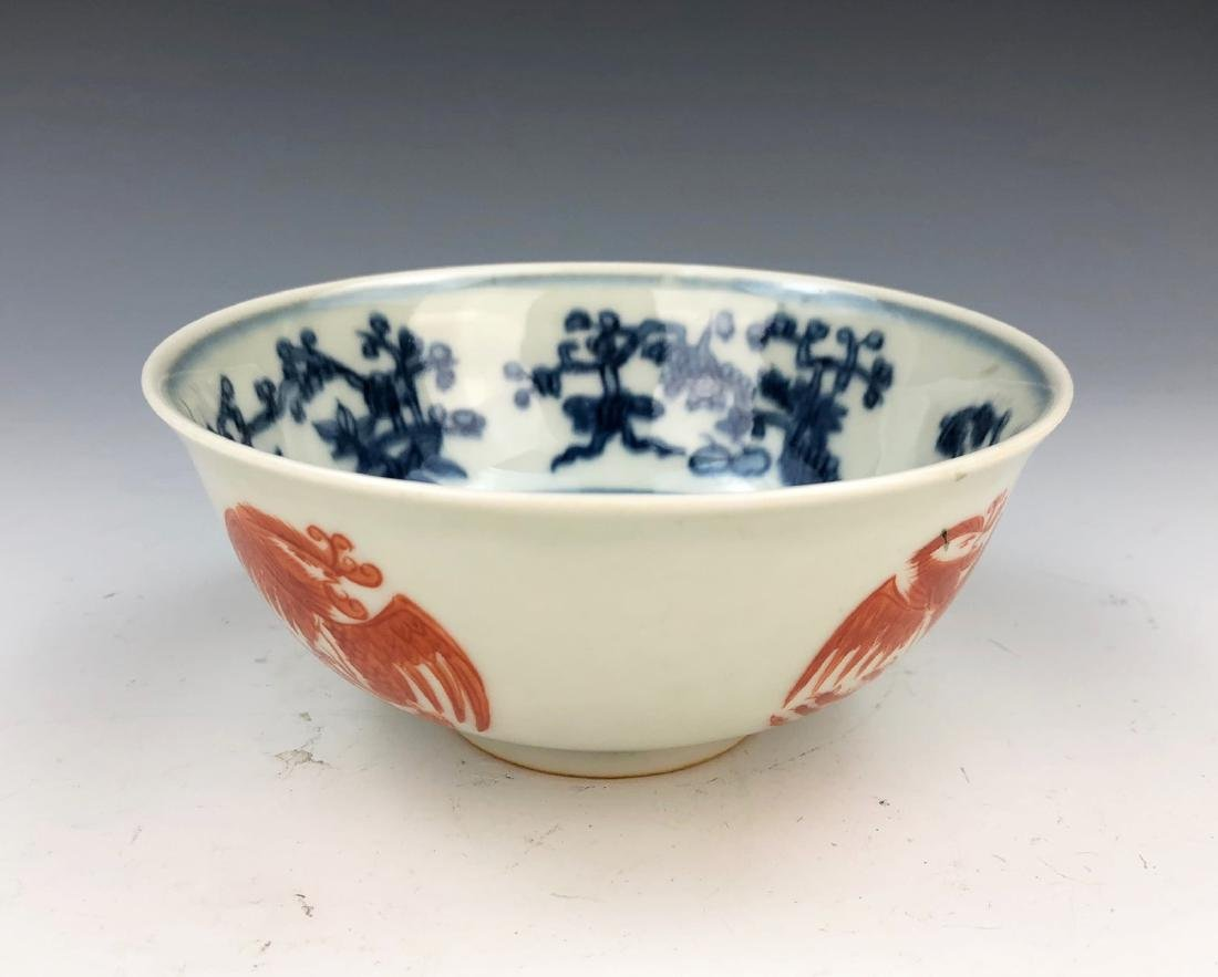 A CHINESE BLUE & WHITE WITH IRON RED PORCELAIN BOWL - 2