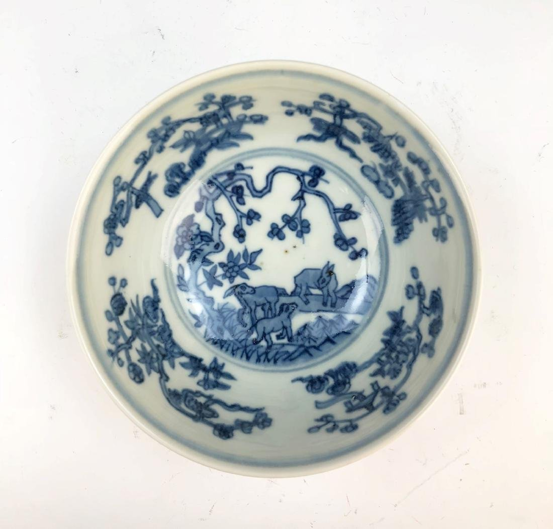 A CHINESE BLUE & WHITE WITH IRON RED PORCELAIN BOWL - 3