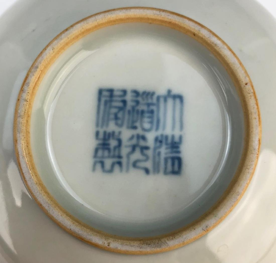A CHINESE BLUE & WHITE WITH IRON RED PORCELAIN BOWL - 5