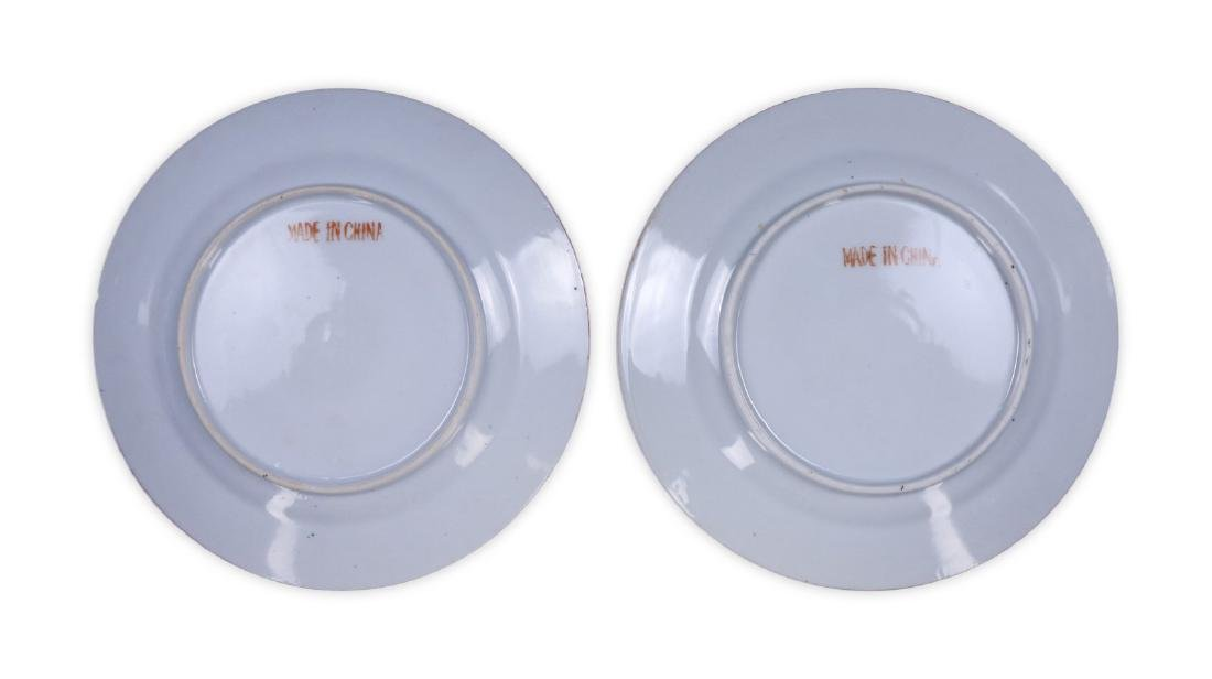 PAIR CHINESE FAMILLE ROSE PORCELAIN PLATES - 2