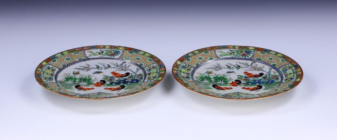 PAIR CHINESE FAMILLE ROSE PORCELAIN PLATES - 3