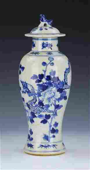 A CHINESE BLUE WHITE LIDDED PORCELAIN VASE