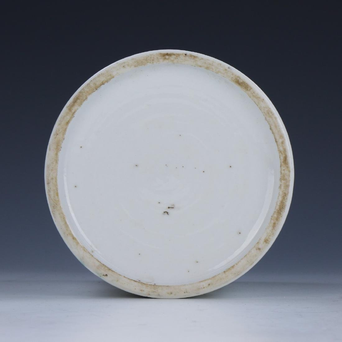 A CHINESE FAMILLE ROSE PORCELAIN BRUSH POT - 6