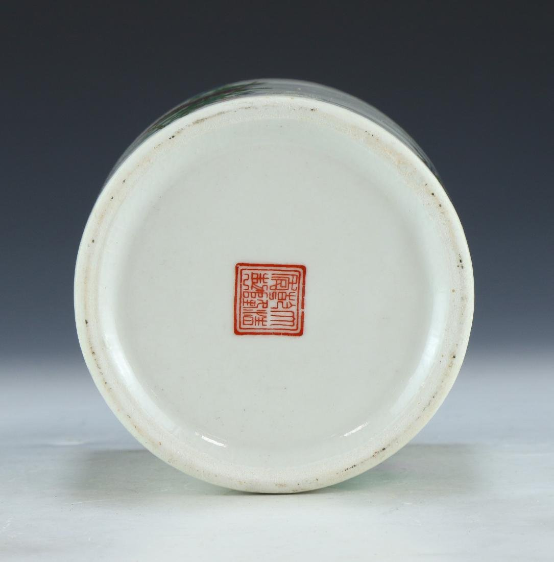 A CHINESE FAMILLE ROSE PORCELAIN BRUSH POT - 4