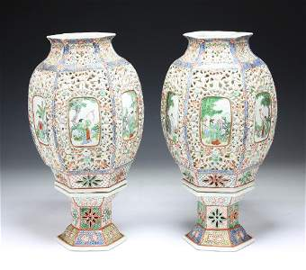 PAIR OF CHINESE FAMILLE ROSE PORCELAIN LAMPSHADES