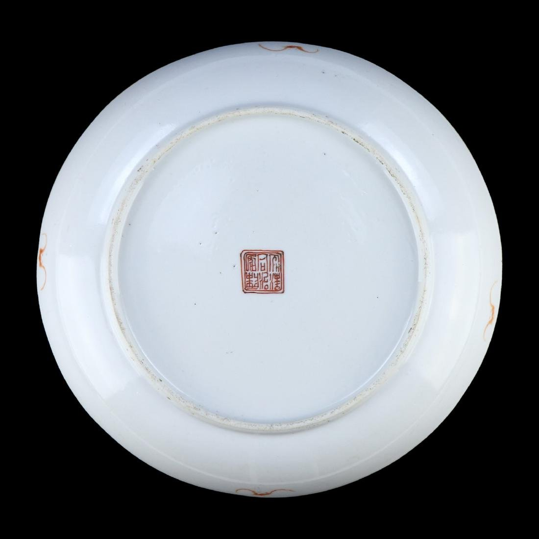 A CHINESE FAMILLE ROSE PORCELAIN PLATE - 2