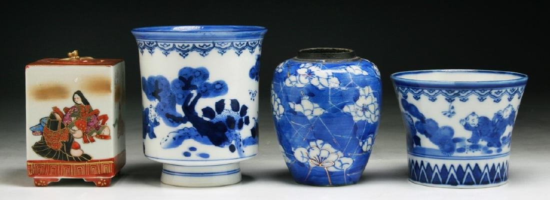 FOUR (4) JAPANESE MIXED PORCELAIN ITEMS