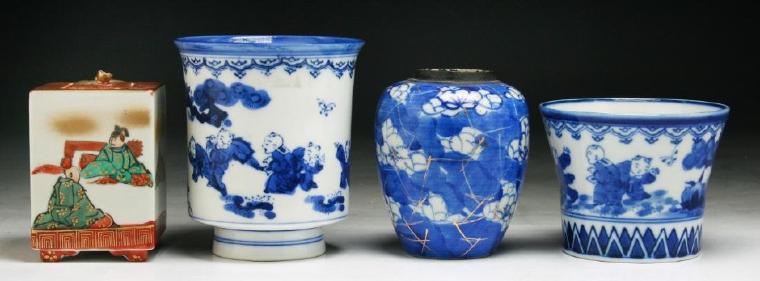 FOUR (4) JAPANESE MIXED PORCELAIN ITEMS - 2