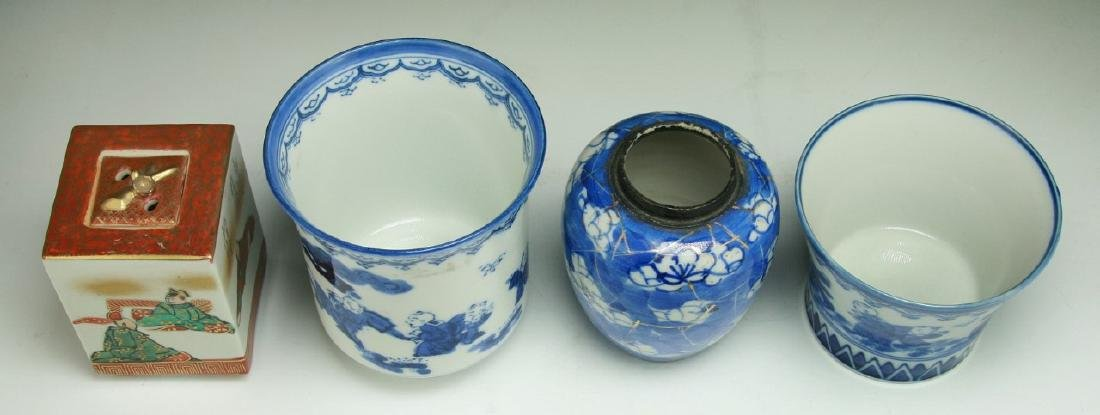 FOUR (4) JAPANESE MIXED PORCELAIN ITEMS - 3