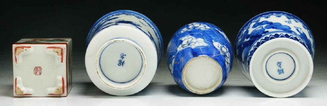 FOUR (4) JAPANESE MIXED PORCELAIN ITEMS - 4