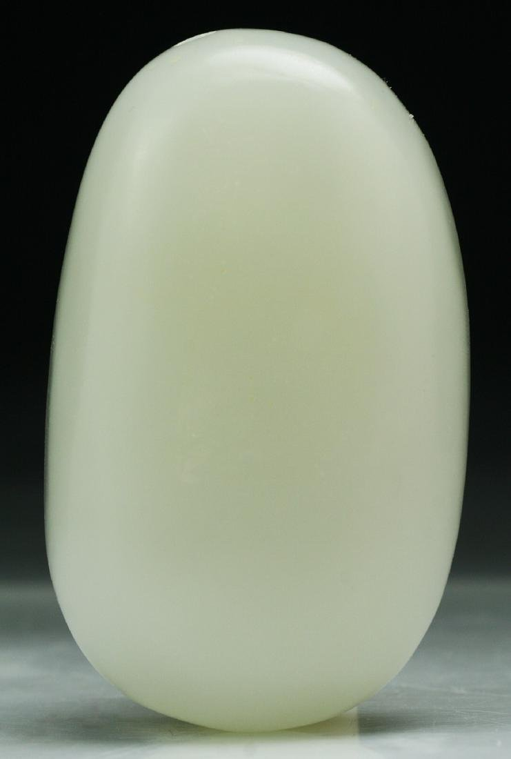 A JADE CARVED PENDANT - 2