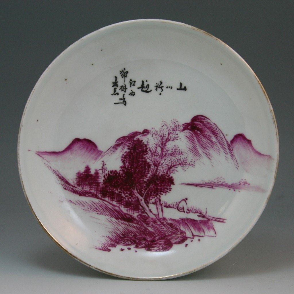 7: Chinese  Minguo Famille Rose Porcelain Plate