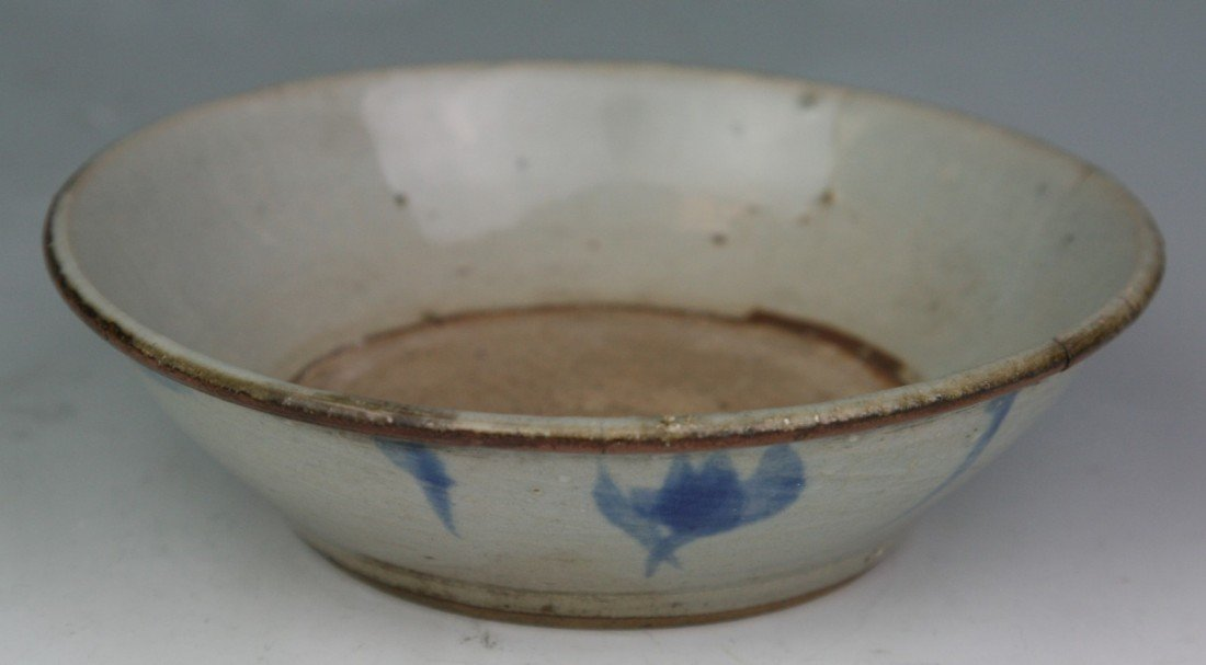 11: Chinese Early Qing Blue & White Porcelain Bowl