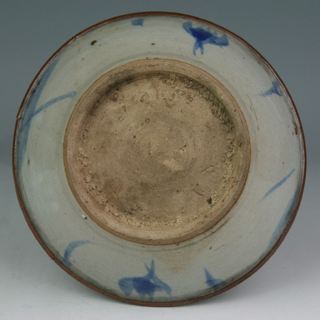 11: Chinese Early Qing Blue & White Porcelain Bowl - 3