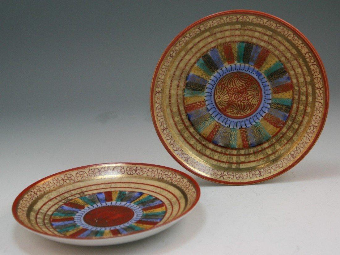 19: Pair Japanese Gilt Nippon Porcelain Saucers